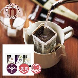 コーヒー詰め合わせ | ドトールコーヒー ドトール インスタントスティックセット 21本 DTS-15 | 出産内祝い お中元 お歳暮 お手土産 母の日 父の日