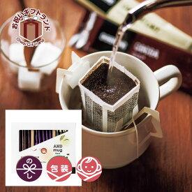 コーヒー詰め合わせ | ドトールコーヒー ドトール インスタントスティックセット 15本 DTS-10 | 出産内祝い お中元 お歳暮 お手土産 母の日 父の日