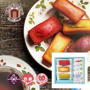 お菓子 洋菓子と紅茶の詰め合わせ | ウェッジウッド フィナンシェ & ティーバッグセット 7個入 WEWFT8 | 出産内祝い お中元 お歳暮 お手土産 母の日 父の日