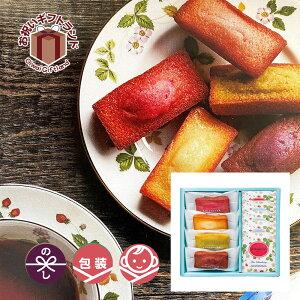 お菓子 洋菓子と紅茶の詰め合わせ | ウェッジウッド フィナンシェ & ティーバッグセット 9個入 WEWFT10 | 出産内祝い お中元 お歳暮 お手土産 母の日 父の日