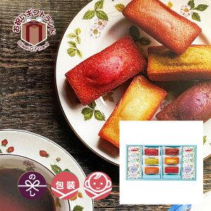 お菓子 洋菓子と紅茶の詰め合わせ | ウェッジウッド フィナンシェ & ティーバッグセット 14個入 WEWFT15 | 出産内祝い お中元 お歳暮 お手土産 母の日 父の日