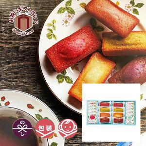お菓子 洋菓子と紅茶の詰め合わせ | ウェッジウッド フィナンシェ & ティーバッグセット 18個入 WEWFT20 | 出産内祝い お中元 お歳暮 お手土産 母の日 父の日
