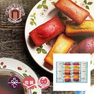 お菓子 洋菓子と紅茶の詰め合わせ | ウェッジウッド フィナンシェ & ティーバッグセット 28個入 WEWFT30 | 出産内祝い お中元 お歳暮 お手土産 母の日 父の日