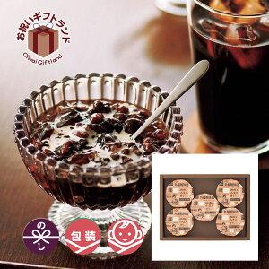 ゼリーとコーヒーの詰め合わせ | 丸福珈琲店 珈琲と小豆のゼリー MRF-001 | 出産内祝い お中元 お歳暮 お手土産 母の日 父の日