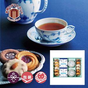 お菓子 洋菓子と紅茶の詰め合わせ | ロイヤルコペンハーゲン & 4種の焼き菓子 & ロイヤルコペン ティーバッグとコーヒーセット16個入 YRC-50 | 出産内祝い お中元 お歳暮 お手土産 母の日 父の