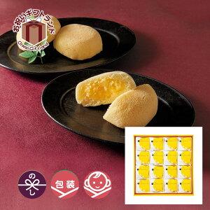 お菓子 饅頭 和菓子詰め合わせ   果子乃季 月でひろった卵 16個入 TUKI-16N   出産内祝い お中元 お歳暮 お手土産 母の日 父の日