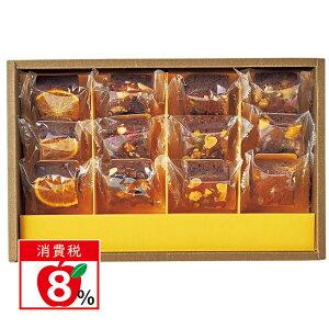 法人ギフト 洋の焼き菓子 おいしい 詰め合わせ お中元 御中元 お手土産 お年賀 HFZB-12 /ホシフルーツ ナッツとドライフルーツの贅沢ブラウニー 12個 HFZB-12