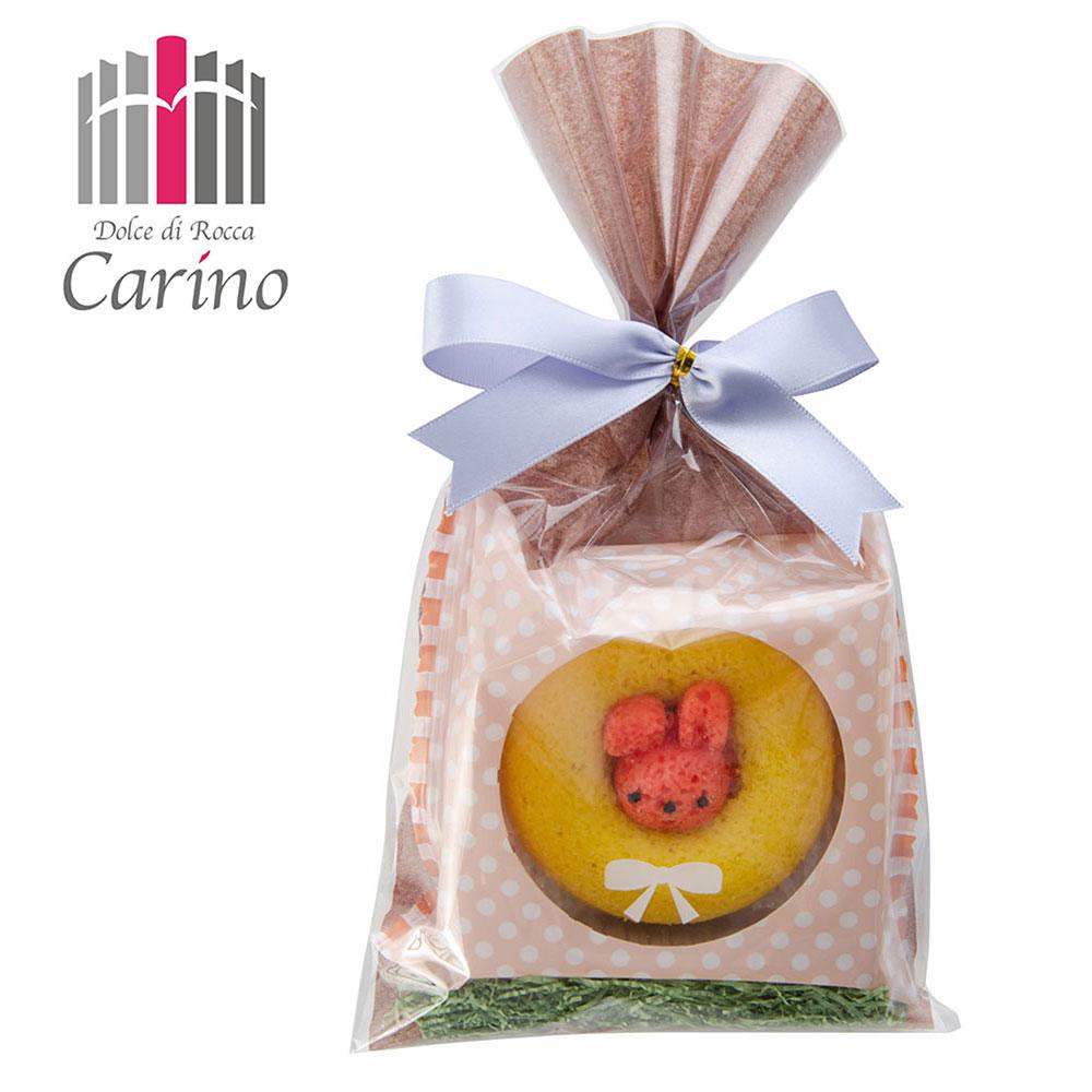 プチギフト 出産内祝い 洋菓子 おいしい ギフト/カリーノ アニマルドーナツ うさぎバナナ CAD-WB 出産内祝い おいしい ご結婚祝い お中元 御中元 法事