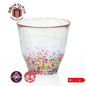 津軽 ビードロ 酒器 焼酎グラス おしゃれ |津軽びいどろ工房 金彩ロックグラス F-71895