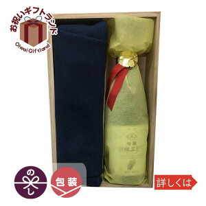 名入れができる木箱 /慶祝の木箱 金箔カステラ & 100%ストレートジュース祥鳳?(しょうほう) syoho-KR