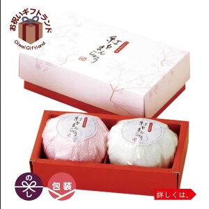 紅白まんじゅうタオルセット 紅白まんじゅうタオル2P TFG0702802| 出産内祝い ウォッシュタオル TFG0702802