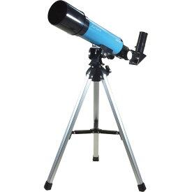 ミザール 卓上望遠鏡 ブルー AR-50BL 【ギフト対応不可】 【送料無料】