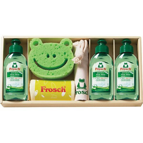 【53%OFF】フロッシュ キッチン洗剤ギフト FRS-A30