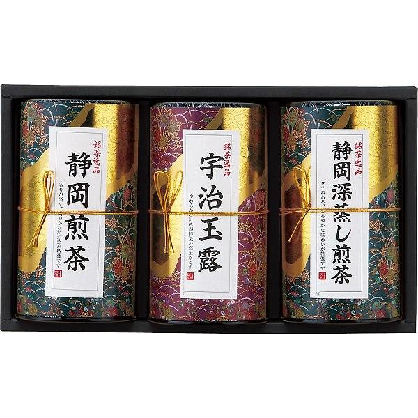 芳香園製茶 産地銘茶詰合せ RAD-H703