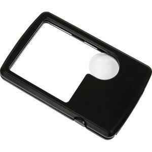 ケンコー 照らすLED付きカード型拡大鏡 KCL-9045 【ギフト対応不可】