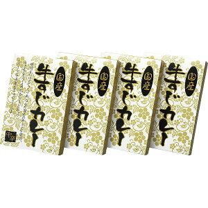 国産牛すじカレー中辛(4食) KGS-20 【ギフト対応不可】