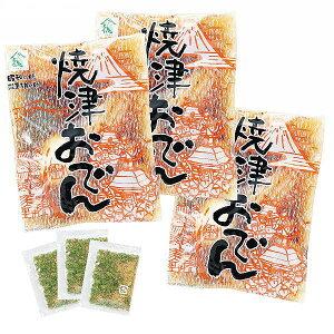 焼津おでんセット(3袋) 30YAMA 【送料無料】 【メーカー直送/代引き不可】 【ギフト対応不可】