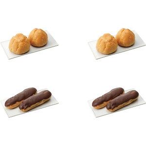 北海道エクレア&シュークリームセット 58150700 【送料無料】 【メーカー直送/代引き不可】 【ギフト対応不可】