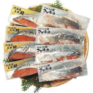 北海道産 天然鮭切身セット 78747 【送料無料】 【メーカー直送/代引き不可】 【ギフト対応不可】