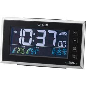 シチズン 電波目覚まし時計 ブラック 8RZ121-002 【ギフト対応不可】 【送料無料】