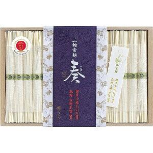 マル勝高田 吉野本葛入り三輪素麺(国産小麦使用)30束 KZ-50 【ギフト対応不可】