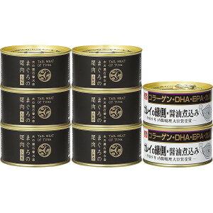 木の屋石巻水産 まぐろ尾肉&カレイ縁側(8缶) 【ギフト対応不可】 【送料無料】
