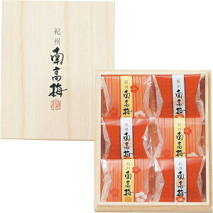 【縁起物番号:826】紀州南高梅6粒(木箱入)