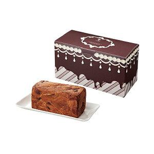 【引菓子番号:702】デニッシュペストリー ショコラ×ショコラ