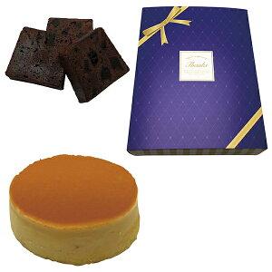 【引菓子番号:748】スイートジュエル 白チーズケーキ・ガトーショコラ