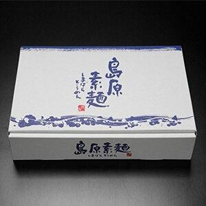 そうめん 素麺 お中元 島原そうめん たっぷりお徳用3kg(3000g) 50g×60束 化粧箱入り 島原素麺 黒帯