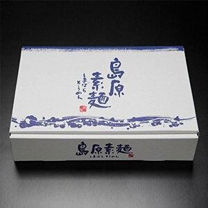 そうめん 素麺 お中元 島原そうめん たっぷりお徳用1kg(1000g) 50g×20束 化粧箱入り