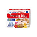 DHC プロティンダイエット50g×15袋入(5味×各3袋) ダイエット プロテイン ダイエット 食品 DHC Protein Diet【送料…