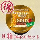 キューリグ k-cup コーヒーメーカー専用 ブリュースター Kカップ(12個入) ブレンドゴールド8箱セット [802807]【包装不可】