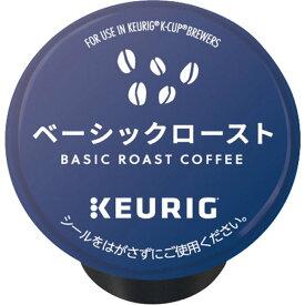 キューリグ k-cup コーヒーメーカー専用 ブリュースター Kカップ(12個入)ベーシックロースト CS1853【ギフト対応不可】