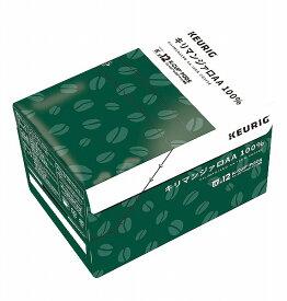 キューリグ コーヒーメーカー専用 ブリュースター Kカップ(12個入) キリマンジァロAA100%8箱セット CS1886【包装不可】【送料無料】