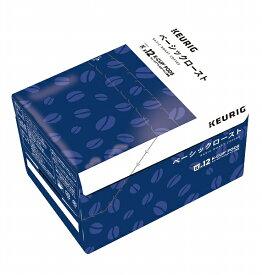 キューリグ コーヒーメーカー専用 ブリュースター Kカップ(12個入) ベーシックロースト8箱セット CS1853【包装不可】【送料無料】