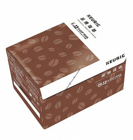 キューリグ kカップコーヒーメーカー専用 ブリュースター Kカップ(12個入) 炭焼珈琲8箱セット SC1855 【包装不可】【送料無料】