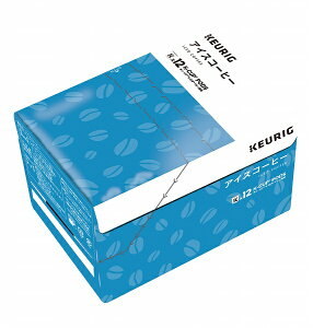 キューリグ kカップ コーヒーメーカー専用 ブリュースター Kカップ(12個入)UCC アイスコーヒー8箱セット 【送料無料】【ギフト対応不可】【送料無料】