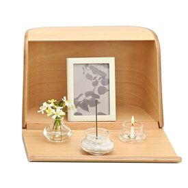 仏壇 仏具 お線香 日本香堂 やさしい時間 祈りの手箱 ナチュラル【送料無料】【ギフト対応不可】