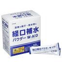経口補水パウダーダブルエイド 50包 五州薬品【ギフト対応不可】
