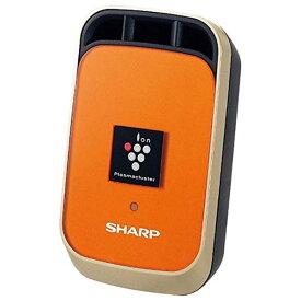 プラズマクラスター シャープ 25000搭載 車載用 イオン発生機 カーエアコン取付タイプ オレンジ IG-JC1-D【ギフト対応不可】