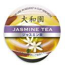 キューリグ k-cup コーヒーメーカー専用 ブリュースター Kカップ(12個入)ジャスミン茶 411392【ギフト対応不可】