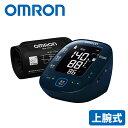 血圧計 上腕式 上腕式血圧計 OMRON(オムロン) HEM-7281T 大画面 シンプル 測定器 上腕 【ギフト対応不可】