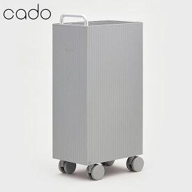 除湿器 カドー cado DH-C7100 クールグレー 衣類乾燥 空気清浄 脱臭 除菌 花粉 タバコ 【ギフト対応不可】【送料無料】