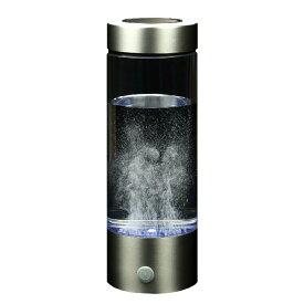 水素水生成器 充電 ポータブル 持ち運び 水素水 SY-065 【ギフト対応不可】【送料無料】