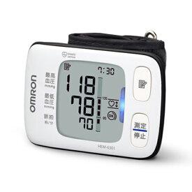 オムロン OMRON 手首式血圧計 HEM-6301 【ギフト対応不可】