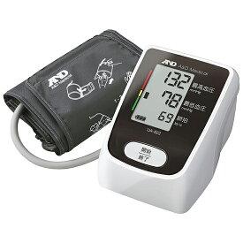 血圧計 上腕式 UA-622 A&D スマート・ミニ 【ギフト対応不可】【送料無料】