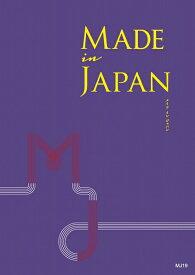 カタログギフト YAMATO 大和 15800円コース メイドインジャパン Made In Japan MJ19 【送料無料】