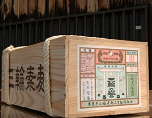 【期間限定ポイント5倍2000円クーポン】玉井製麺所 素麺ほんまもんの手延べ三輪そうめん誉50g×180束9kg【送料無料】。