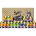 【あす楽】【送料無料】「ウェルチ」 100%果汁ギフト(45本)W50 ウェルチギフト
